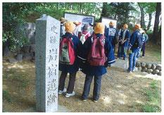 旧石器時代の存在を証明した「岩宿遺跡」
