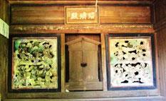 薬師堂 欄間彫刻