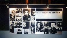 1991年、日本最初の「テレジン収容所の幼い画家たち展」