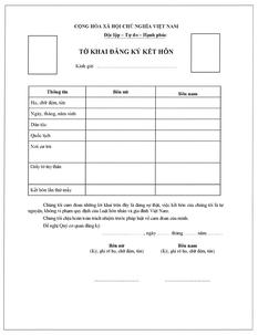 ベトナム人との結婚手続き「結婚登録の申請書」