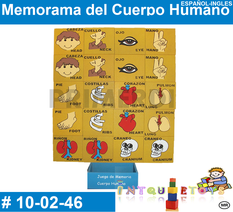 Memorama del Cuerpo Humano MATERIAL DIDACTICO MADERA INTQUIETOYS PRIMERDI