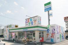 「ビギやまマート」で石垣進出をPR=1日、ファミリーマート北谷町役場前店