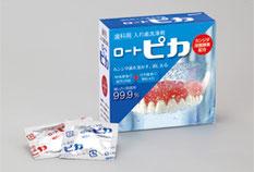八戸市 くぼた歯科医院 入れ歯 ノンクラスプ 義歯