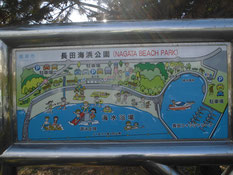 長田海浜公園 はこちらからどうぞ
