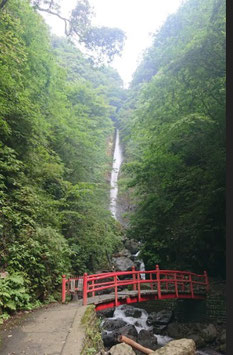 洒水(しゃすい)の滝