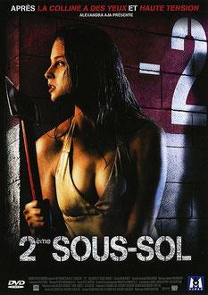 2ème Sous-Sol de Franck Khalfoun - 2007 / Slasher - Horreur
