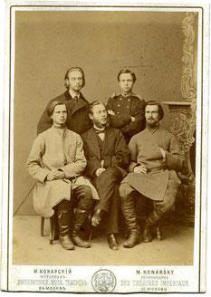 Братья Сабанеевы. Леонид Павлович сидит крайний справа. 1868 г
