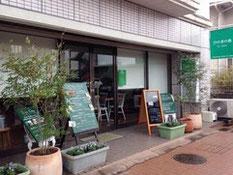 BMD広島サロン