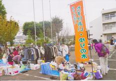 地域で開催されるバザーやふれあい祭りにも参加します