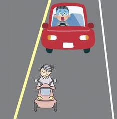 夜間事故を防止