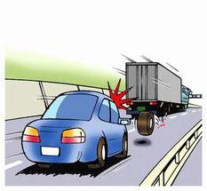 タイヤの落下は後続車の事故を誘発する
