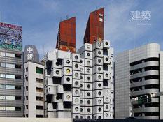 © robert baum tokyo, 19.07.2010