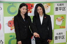 アイスホッケー日本女子代表・藤本那菜(左)さんと藤本奈千さん(右) (豊平区ホームページより)
