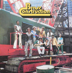 Brass Construction - 1975 / I (Brass Construction)