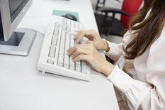 宇治市城陽市のパソコン教室ありがとう。の特徴。文書作成代行&データー入力代行も行います。