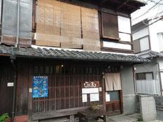 在るがままの京町家をカフェに。 真に『ほっこり』します