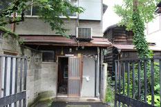 前庭&後庭のある東堀川の隠れ家