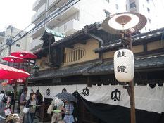 祇園祭鉾町 ※ 画像は物件と関係ありません