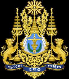 Armoiries du Cambodge
