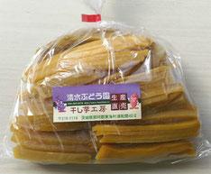 【新物干し芋】ギフトセット
