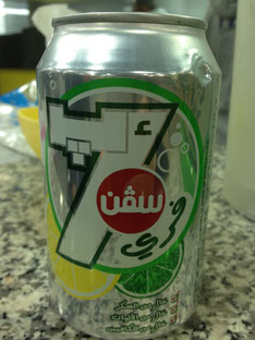 What's Up? 7 up!