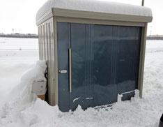 札幌格安部分除雪