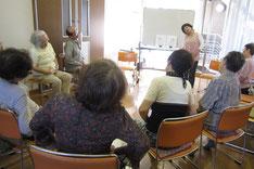 音読健康教室