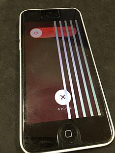 iPhone5c 液晶損傷
