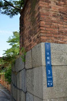 中央区大阪城3