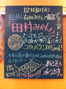 船橋 東武 八百屋 通販 野菜 果物 フルーツ