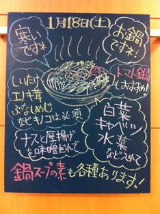 船橋 東武 丸あ 八百屋 野菜 果物 フルーツ 通販