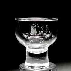 アマビエイラスト入り オリジナル冷酒グラス