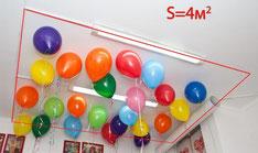 шары на комнату
