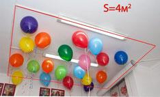 шарики на комнату