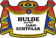 Kroonschild Hulde aan het ... jarig echtpaar € 2,00