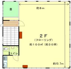 EMURAビル  テナント 2F 平面図