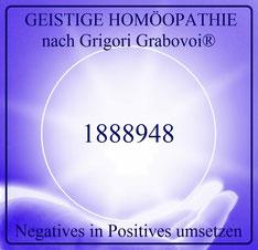 Negatives in Positives umsetzen, 1888948, Sphäre, GEISTIGE HOMÖOPATHIE nach Grigori Grabovoi®