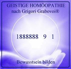 Universelle Zahlenreihe für die Steuerung von Ereignissen, 942181942, Sphäre, GEISTIGE HOMÖOPATHIE nach Grigori Grabovoi®