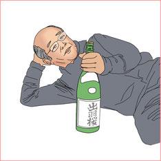 有限会社多奈賀屋 小倉 吉晴