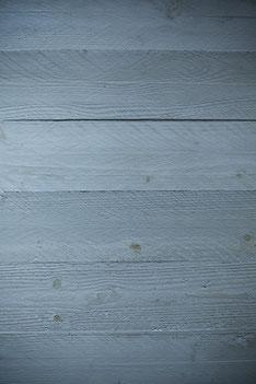 Panbeton - Holzverschalung Horizontal veraltet