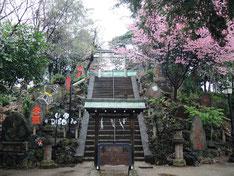 ▲富士神社