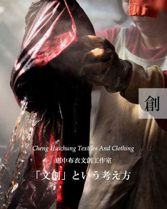 コラム記事 伝統文化と技術革新のマリアージュ 台湾に学ぶ「文創」という考え方 Creative Culture