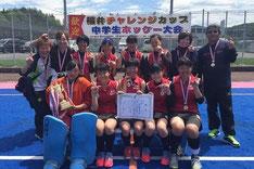 優勝 那加・稲羽中学校(合同)