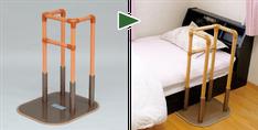 手すり(ベッドサイド)-福祉用品のレンタル