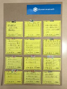 札幌 エステ 清田 福住 口コミ 美顔 育毛