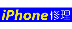 アイフォーン修理山形,携帯水没山形,水濡れ修理,携帯水濡れ