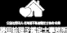 藤田絵理子鑑定士事務所