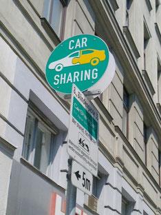カーシェアリング駐車場
