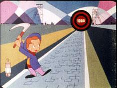 Publicité Jean Mienur années 50