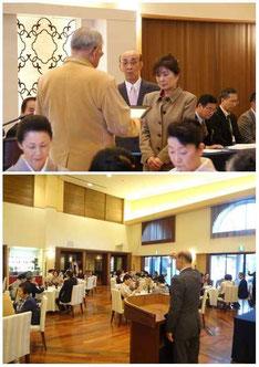 伊万里市文化連盟 総会